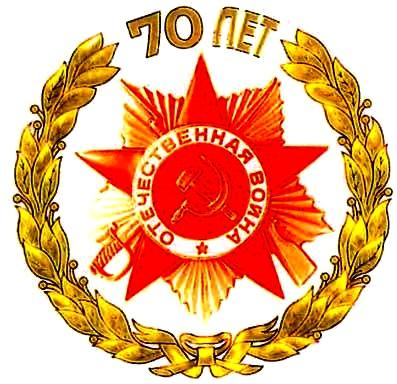 Официальная эмблема